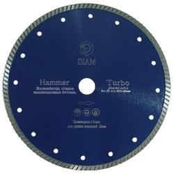 DIAM Turbo Hаmmer 000422 алмазный круг для бетона 125мм Diam По бетону Алмазные диски