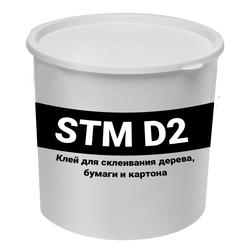 STM D2 Клей воднодисперсионный для склеивания дерева STM Клей для дерева Столярные станки